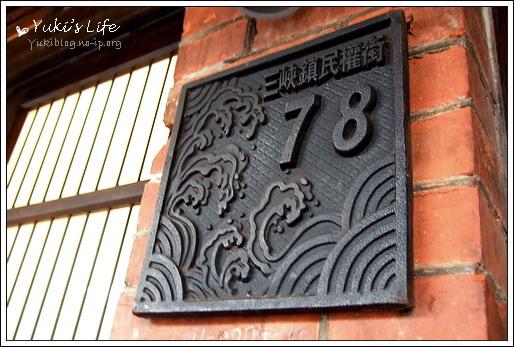 071208三峽老街