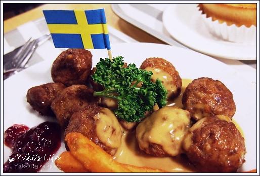[新莊]*IKEA-瑞典餐廳(德國豬腳、瑞典烤肉丸)