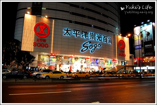+。*東區Sogo充滿濃濃耶誕氣氛+.。*.○ Marry Christmas