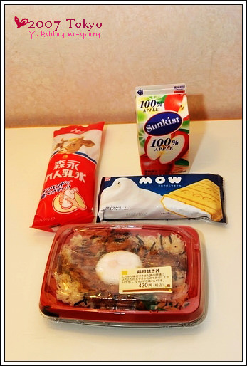 [2007东京见]Day4&Day5~ NewDays&LUMINE晚餐+点心+消夜