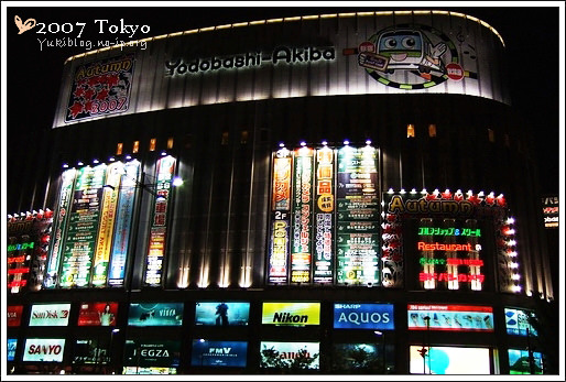 [2007東京見]Day5~ 逛秋葉原Yodoboshi-Akiba - yukiblog.tw
