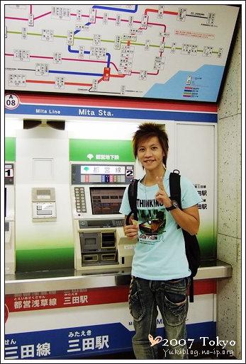 2007 Tokyo