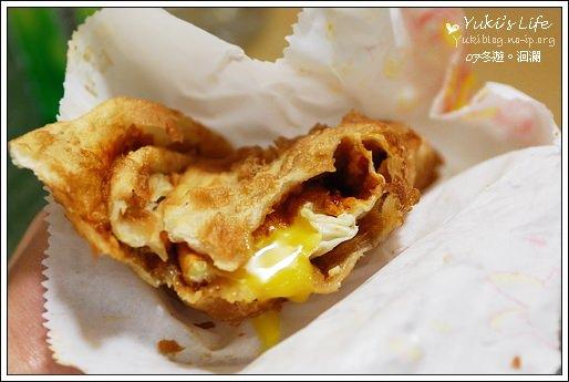 [07冬遊。洄瀾]P9 *炸蛋蔥油餅 - yukiblog.tw