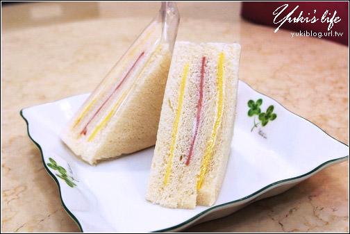 [桃園]金城三明治 & 佳樂波士頓派