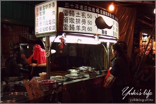 [食-板橋]南雅夜市~好吃麻油雞&藥燉排骨土虱&第一家豬血糕&懷念排骨酥湯&真好吃地瓜球 - yukiblog.tw