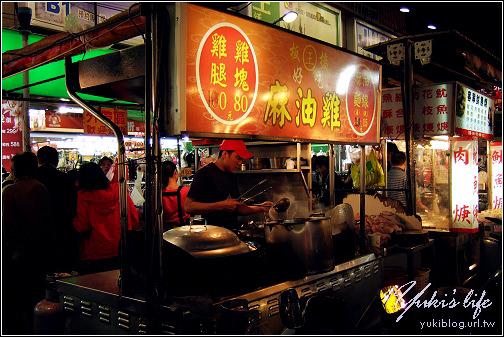 [食-板橋]南雅夜市~好吃麻油雞&藥燉排骨土虱&第一家豬血糕&懷念排骨酥湯&真好吃地瓜球