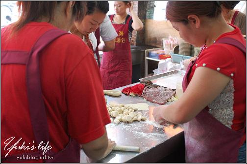 高雄-上海生煎湯包