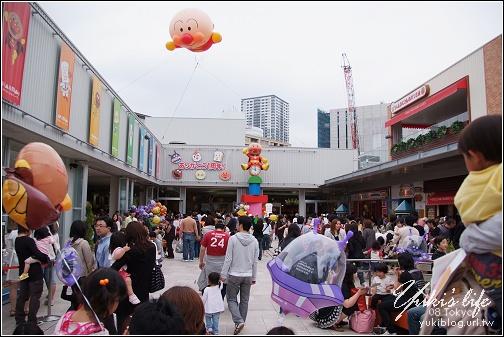 08 Tokyo Day2