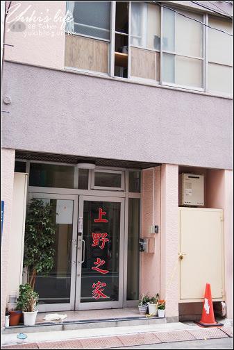 [08東京假期]*C1住宿-上野之家(日本東京民宿)平價住宿的好選擇