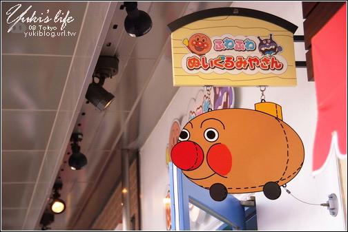[08東京假期]*C2橫濱-麵包超人博物館(上) & 橫濱一日卷 - yukiblog.tw