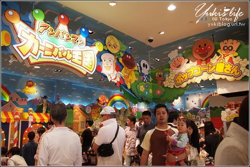 08Tokyo 橫濱-麵包超人博物館