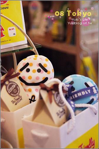 [08東京假期]*5/4~5/11....8日自由行-實際行程表 - yukiblog.tw