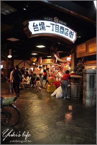 [08東京假期]*C5台場.DECKS 台場一丁目商店街