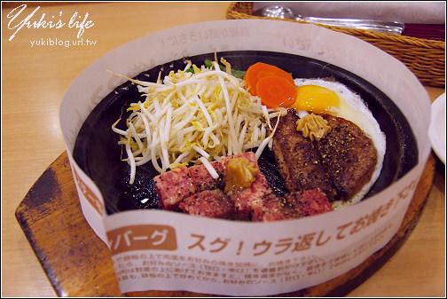 08 Tokyo-pepper lunch