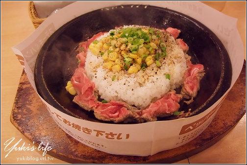 [08東京假期]*C6秋葉原-食。pepper lunch(胡椒廚房) - yukiblog.tw