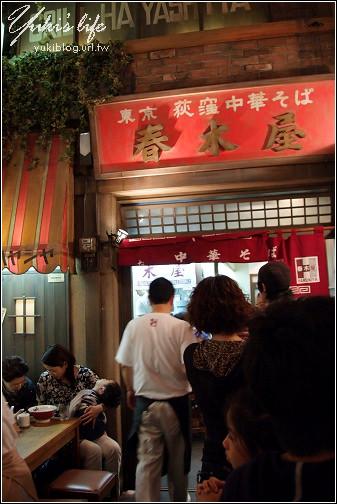 08 Tokyo-新橫濱拉麵博物館