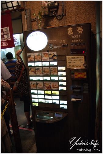 [08東京假期]*C9橫濱-新橫濱拉麵博物館(下)  春木屋拉麵 - yukiblog.tw