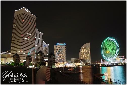 [08東京假期]*C15橫濱- 絢麗的橫濱夜景 (日本丸公園+馬車道) - yukiblog.tw