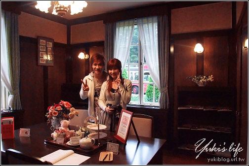 橫濱-山手西洋館