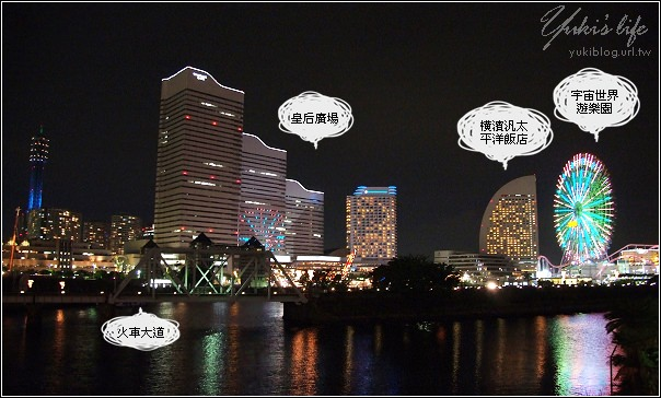[08东京假期]*C15横滨- 绚丽的横滨夜景 (日本丸公园+马车道)