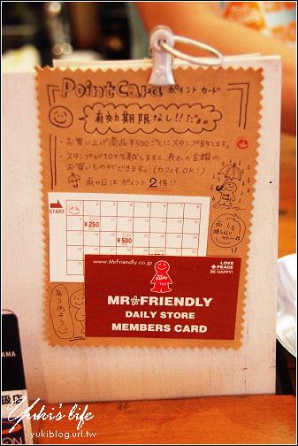 08 Tokyo Mr.Friendly