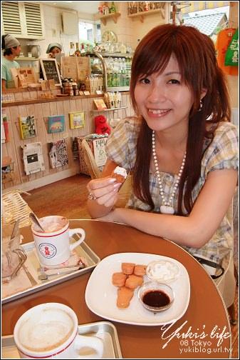 [08東京假期]*C18代官山- Mr*Friendly Daily Store <可愛美食篇> - yukiblog.tw