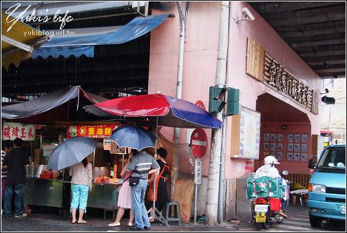 宜蘭-彭蔥油餅
