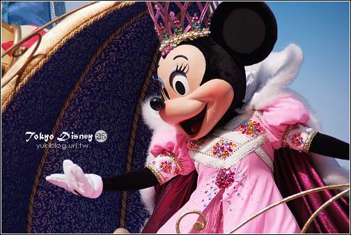 [08東京假期]*C28 Tokyo Disney25週年慶新遊行-歡騰! (笑顏&感動…有影片!) - yukiblog.tw