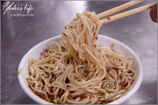 [宜蘭-食]*老字號-大麵章(賭博麵) - yukiblog.tw