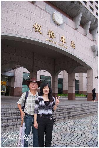 板橋-左營~高鐵初體驗