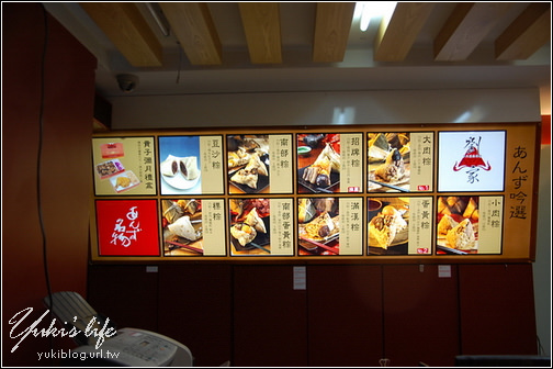 石門-劉家肉粽