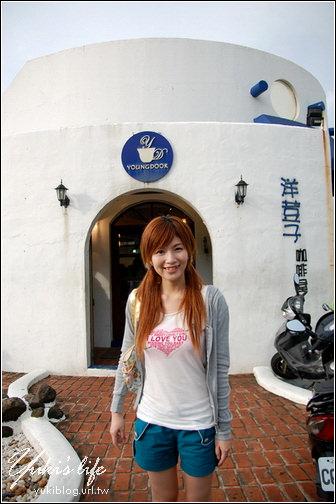[北海岸2日遊]*金山-洋荳子YoungDoor cafe海景咖啡屋