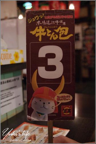 08 Tokyo
