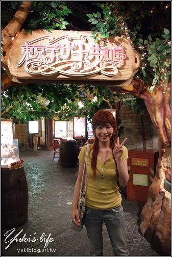 [08東京假期]*C32 池袋-太陽城 Namja Town (下) ICE館 & 夢幻蛋糕館 - yukiblog.tw