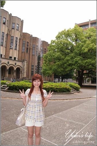 08 Tokyo 東京大學