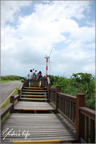 [北海岸2日遊]*石門風力發電廠~超大電風扇