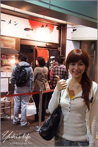 上野-一蘭拉麵