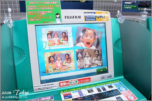 [08東京假期]*C39 一連3天都到秋葉原-Yodoboshi-Akiba玩耍(集點卡、戰利品介紹) - yukiblog.tw