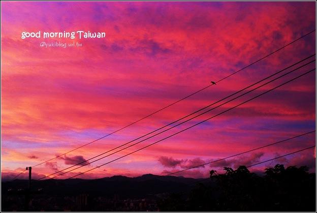 good morning taiwan