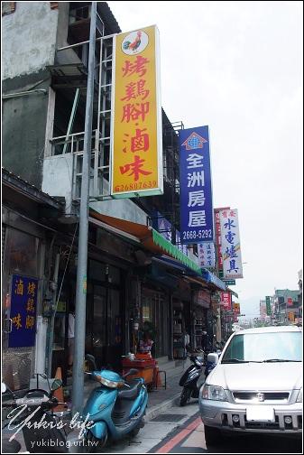 [樹林美食]*山佳車站柑仔店。嚇嚇叫の煙燻雞腳、滷味~小地方大美味! - yukiblog.tw