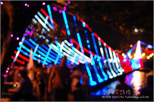 [七夕情人節]*2008羅東運動公園.情定鵲橋點燈+煙火 (影片分享)