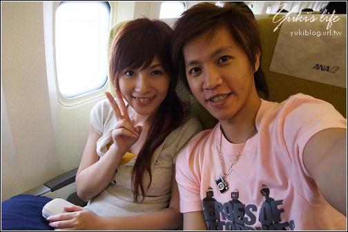 [08東京假期]*C42 搭全日空飛往東京成田。搭乘京成本線至上野 (訂票.及如何坐車) - yukiblog.tw
