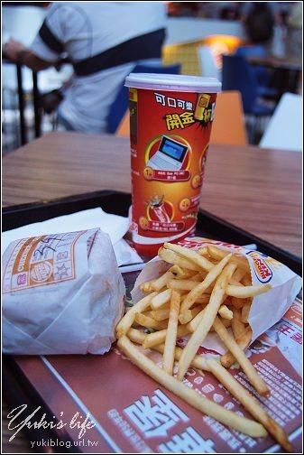 [08東京假期]*C44 桃園中正機場BURGER KING~雙層燒烤培根堡 - yukiblog.tw