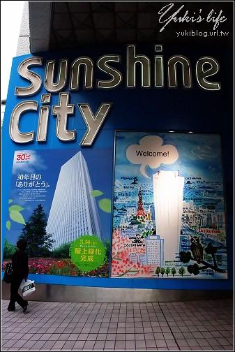 [08東京假期]*C47 池袋-太陽城。Dipper Dan冰淇淋&戰利品外套2件