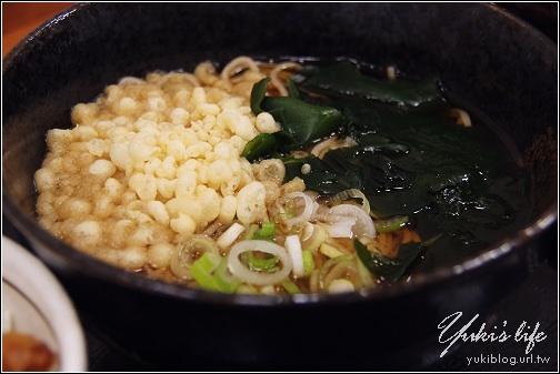 [08東京假期]*C48 秋葉原-あじさい茶屋(吃麵) - yukiblog.tw