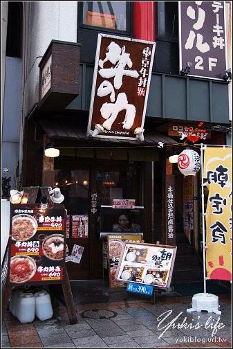 """[08东京假期]*C50 上野。东京牛丼""""牛のカ""""(朝食) - yukiblog.tw"""