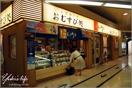 [08东京假期]*C52 JR上野駅-ほんのり屋(饭团专卖)   朝食