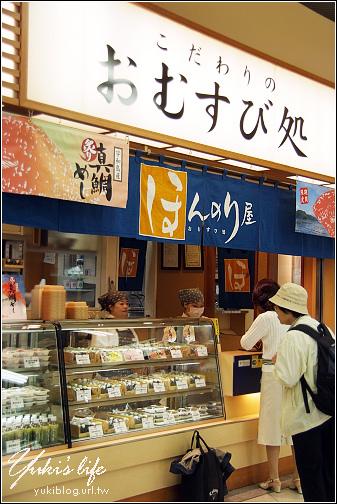 [08東京假期]*C52 JR上野駅-ほんのり屋(飯糰專賣)   朝食 - yukiblog.tw