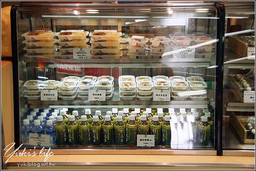 [08东京假期]*C52 JR上野駅-ほんのり屋(饭团专卖)   朝食 - yukiblog.tw