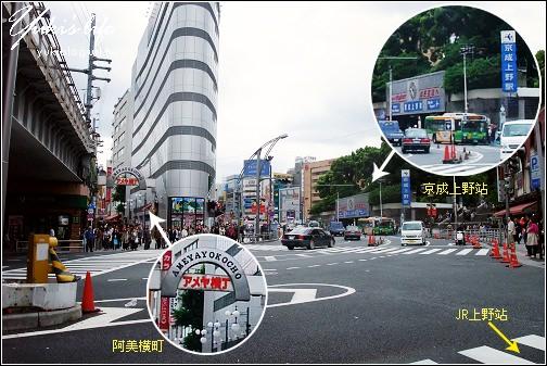 [08东京假期]*C58 京成上野线→成田机场 (差点回不了台湾的完美endding)